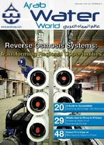 Patented Technology for Solid-Liquid Separation - Arab Water World, September 2015
